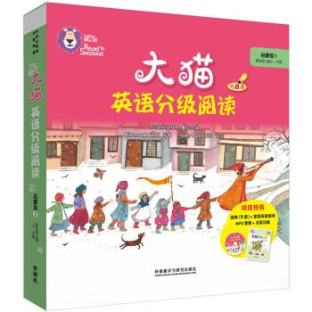 《大猫英语分级阅读启蒙级1 Big Cat(适合幼儿园小、中班 读物9册+阅读指导1册+MP3光盘1