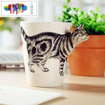 马克杯 3d立体动物手绘个性陶瓷创意情侣咖啡奶茶水杯