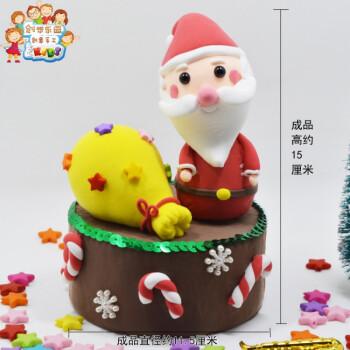 儿童手工制作diy玩具 生日礼物 圣诞老人礼物袋蛋糕