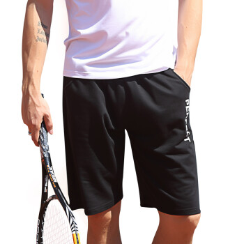 韩国HSD 春夏新品男士运动休闲裤 2015男士针织长卫裤 夏季跑步训练裤K666B K555黑色 L/170