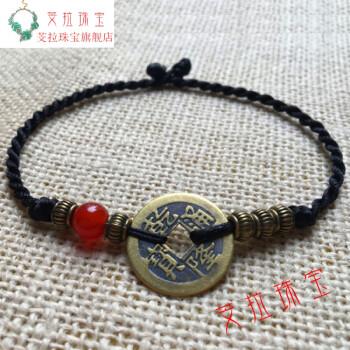 复古民族风手工编织铜钱手链女红绳脚链男简约黑绳之寓意 24厘米