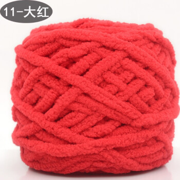 围巾线 冰条线编织围巾线 钩拖鞋坐垫线冰条粗毛线 外套线qss 11大红