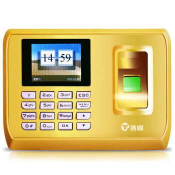 浩顺(Hysoon)C-228金色智能彩屏指纹考勤机真人语音脱机考勤免软件脱机打卡机 自动生成报表U盘下载