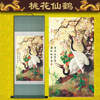 丝绸卷轴挂画桃花仙鹤2只鹤国画花鸟画客厅卧室书房挂