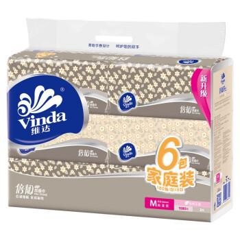 维达 抽纸 倍韧2层180抽面巾纸*6包(中规格)