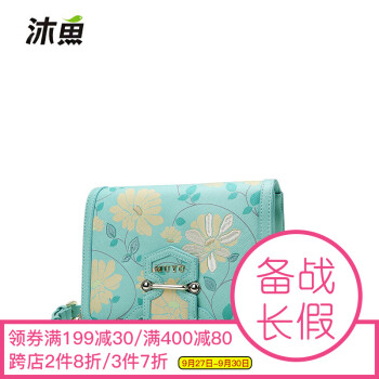 Túi xách nữ Muyu 1993049980 7