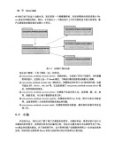 《Maven实战(高清完整带书签)pdf 百度云下载》