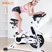 动感单车家用室内健身器材脚踏自行车健身单车