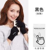 时尚百搭韩版针织触屏手套男女保暖情侣款加绒防滑手套