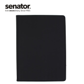Skuba A4 Fouder 高档商务经理夹 文件夹 笔记本 记事本 可定制批发 black