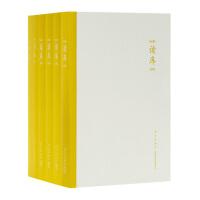 读库2019套装(全六册)