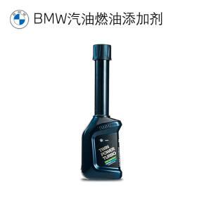 BMW/宝马原...