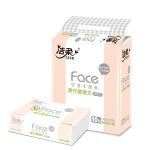 洁柔(C&S)便携抽纸 粉Face 可湿水3层24抽面巾纸*10包 无香