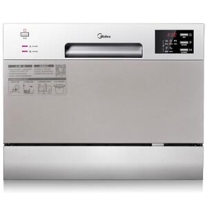 美的 Wifi 手机操控/6套台式家用洗碗机:WQP6-W3604J-CN