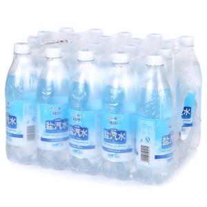 延中盐汽水600ml*20瓶 (整箱) 买一赠一!