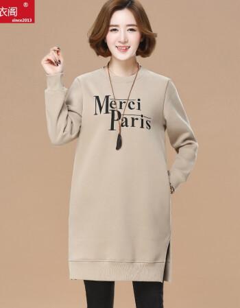 仹�'�il�..�g*9�9.�_仟仹衣阁 秋冬新款韩版女装加绒卫衣x457 杏色 xxl