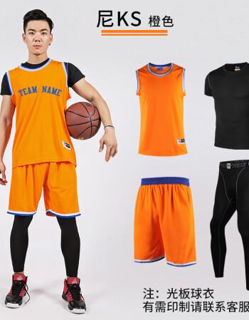 篮球装备有哪些?篮球装备大全、篮球装备搭配技巧【图