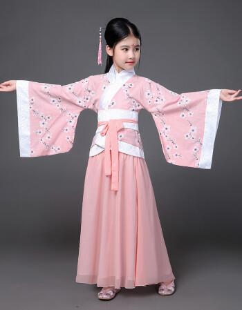 元旦节儿童古装表演服装女童小贵妃装女孩长袖公主古代仙女汉服 粉红