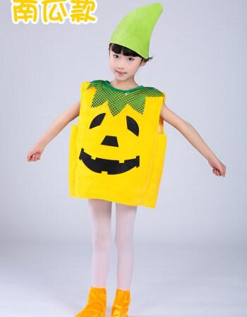 cyx六一儿童水果蔬菜演出服环保时装衣服走秀动物服装