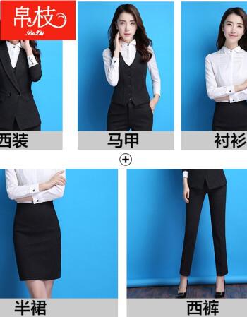 bozhi冬季职业装学生初中加厚a学生模型正装韩版服装数学面试套装女11教师个图气质女装图片