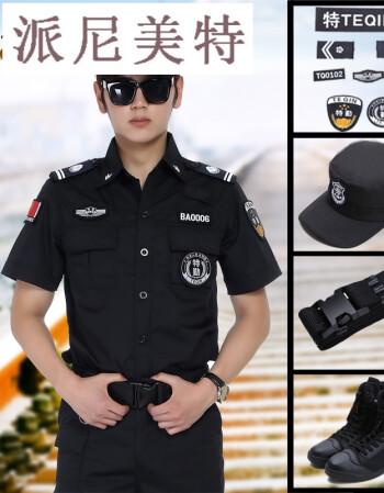 协管辅警公安夏季短袖保安服新款保安制服作训工作服套装男派出所民警