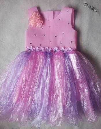 新款儿童环保服diy手工制作时装秀演出服幼儿园服装女子走秀裙 粉色三