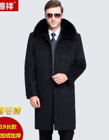 恒源祥男羊绒大衣_恒源祥羊绒大衣男中长款冬季中年商务羊毛呢大衣加绒加厚格子外套