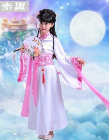 素趣儿童古装服装女童拖尾小贵妃装女孩长袖公主古代仙女演出服装汉服图片