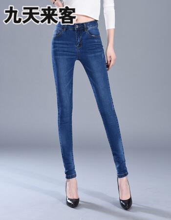 女士高腰小脚裤_九天来客 19612017春季新款高腰弹力牛仔裤女士小脚长裤女显瘦女装