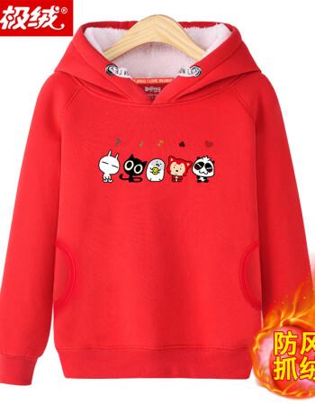 女童加绒卫衣套头上衣可爱动物卡通图案儿童连帽外套中大童上衣女