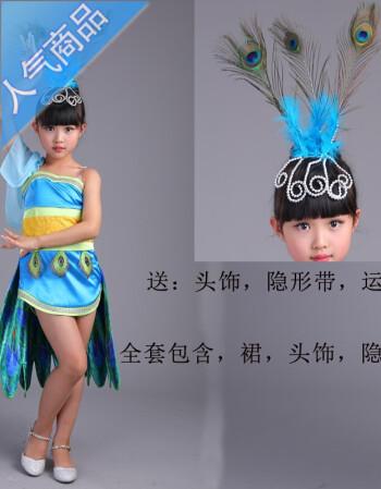 精灵梦夜萝莉仙子叶罗丽娃娃衣服套装 儿童古装公主裙子cosplay图片