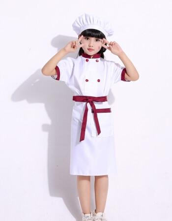 瓦妮莲 儿童套装演出服小厨师表演服装 幼儿园厨师职业工作服 小朋友图片