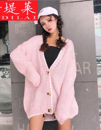 安堤莱高中生青少年新款秋季女生韩国学院风开衫外套毛衣 乳白色 均码