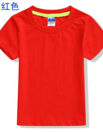 班服定制t恤儿童幼儿园文化广告衫工衣diy工作服定做印字logoy 红色