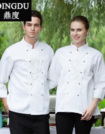 酒店厨师工作服长袖男绣龙短袖烧烤店快餐店饭店熟食店后厨工服女