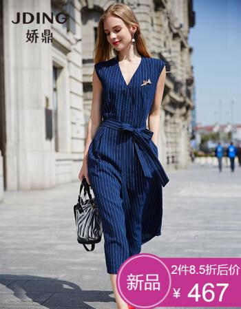连体衣女装2014春季