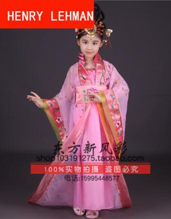 儿童古装女童拖尾贵妃装唐朝公主古代仙女舞蹈cos演出