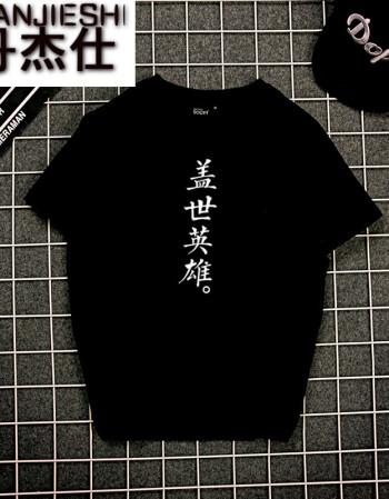 t恤黑色潮流男装港风2018春夏季韩版半截袖上衣 黑色(盖世英雄) xl