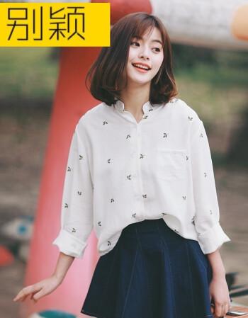 别颖夏季新款 清新甜美 小树叶印花单排扣长袖衬衫女