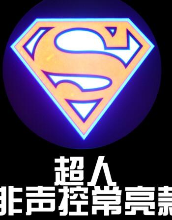 钢铁侠美国队长3英雄漫威潮流潮牌男女情侣发光t恤短袖衣服 超人常亮