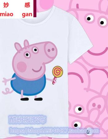 小猪佩奇衣服女潮学生韩版宽松男抖音衣服人佩琪同款短袖t恤新品 款式