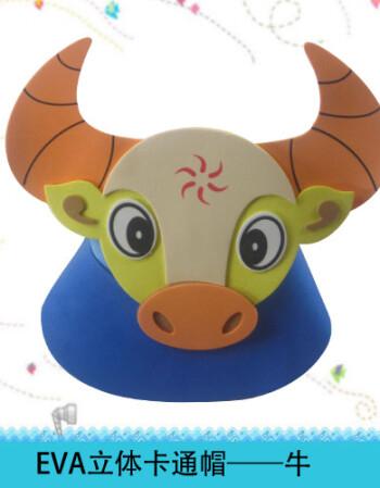 eva动物立体帽儿童表演道具小动物帽子幼儿园头饰 牛