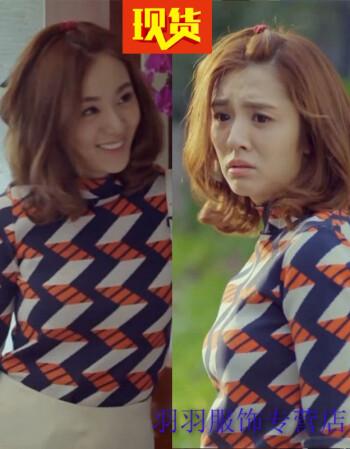 王小米发型怎么烫的分享展示