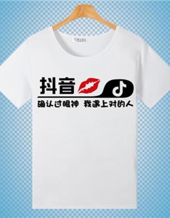 t恤短袖男女夏装创意趣味抖友表情包衣服t桖 明黄色 【纯白18】 s