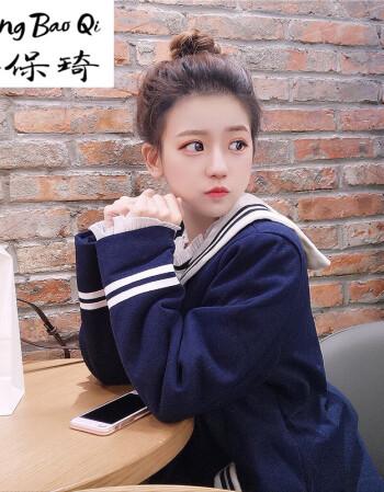 初中生高中生秋冬女装日系软妹学院风甜美少女可爱毛呢海军领上衣学生