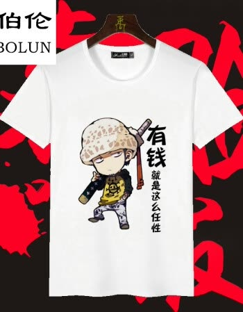 欧伯伦(oubolun) 夏季恶搞怪qqt恤 男短袖体恤衫 创意