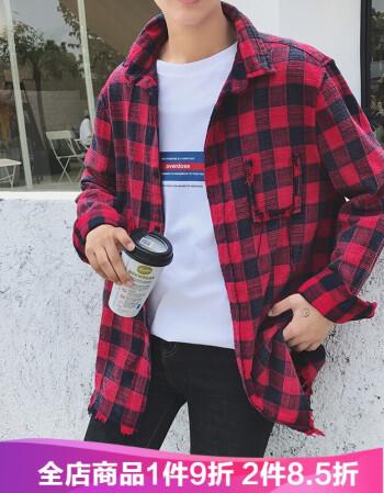 珂樊图南柱赫同款格子衬衫衬衣潮男陈冠希华晨宇余文乐王俊凯 咖啡色
