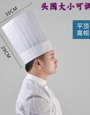 茗威一次性厨师帽无纺布厨师帽纸帽高帽子中帽低帽厨房帽加厚工作帽塑胶玩具v厨师图片