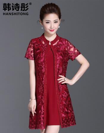 韩诗彤春装婚宴高贵妈妈装婚礼结婚两件套套装礼服母节衣服夏季连衣裙图片