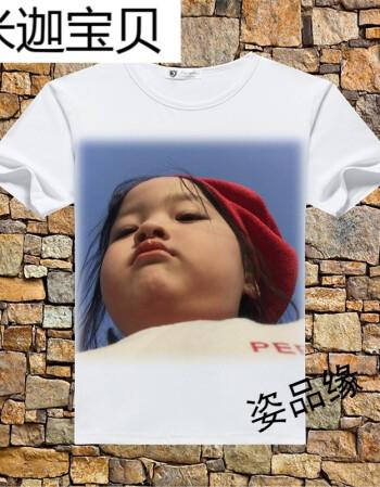 姿品缘韩国ins超火可爱权律二表情包印花短袖t恤 潮流图片